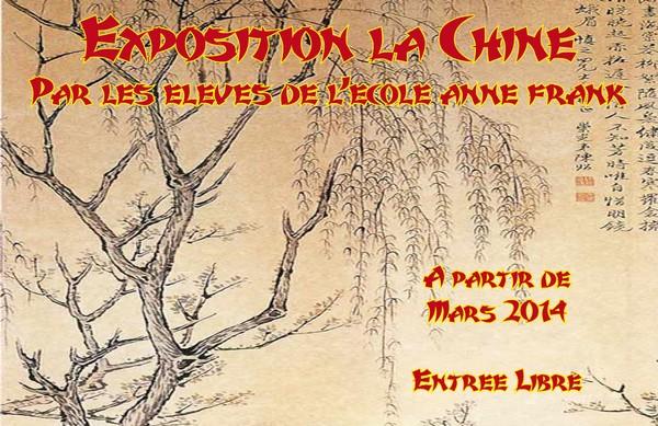 """Exposition """"La Chine"""" à la bibliothèque"""
