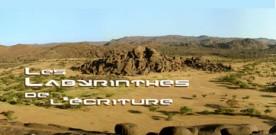 «Les Labyrinthes de l'Écriture» tous les mercredis au Théâtre de Bligny