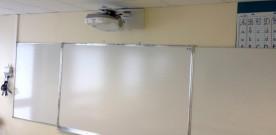 Et de 4 ! Les vidéo-projecteurs interactifs à l'école