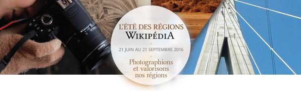 Participez et envoyez vos photos !