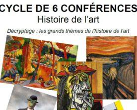Conférences d'Histoire de l'Art 2017