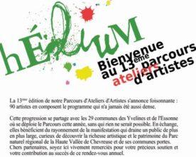 Hélium Parcours d'Artistes : 30/09-1/10 & 7-8/10